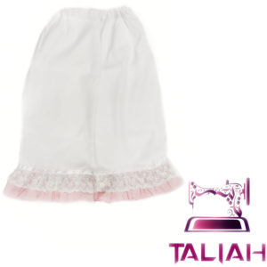 "Pink and white prayer outfit for one-year-old girls, Islamic dress decorated with satin, lace and sewn flower ""Veil, skirt, rug and bag"". Very useful to educate young girls about prayer."